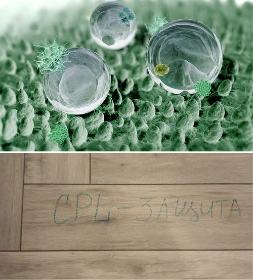 CPL защита для кварц винила Aquafloor