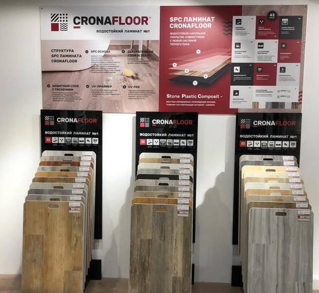 демонстрационные стенды CronaFloor
