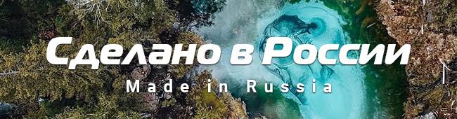 ПВХ плитка Fine Flex: сделано в России